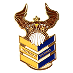 Navy Leadership Finest Challenge Coin