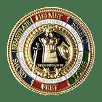 Whole Armor of God Church Coin